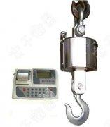 无线数传耐高温电子吊磅