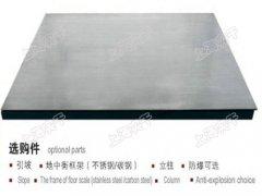 3吨不锈钢电子磅称