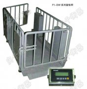 2000公斤防水牲畜称