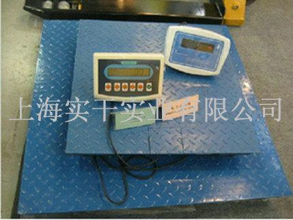 5000公斤信号输出电子磅秤