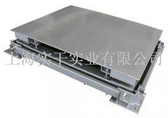 三层钢材缓冲电子磅秤