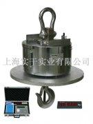 广州耐高温电子吊磅