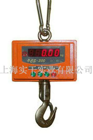 3吨直视电子吊磅