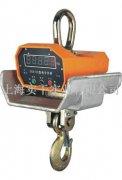 带RS232接口直视电子吊磅